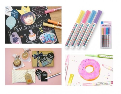Kirarina Wink Sugar Set 4St