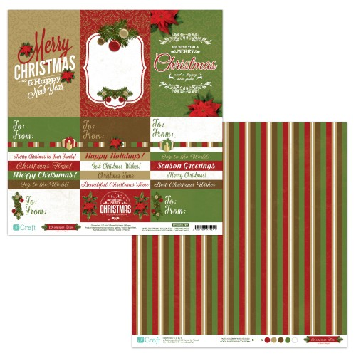 Scrapbookingu Paber 30X30cm,CHRISTMAS TIME 07