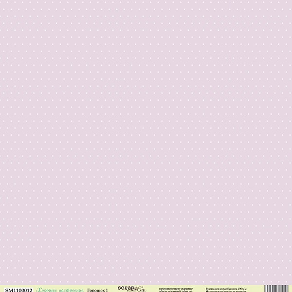Single side cardstock 30x30 190 gsm  Good Mood Polka Dots 1