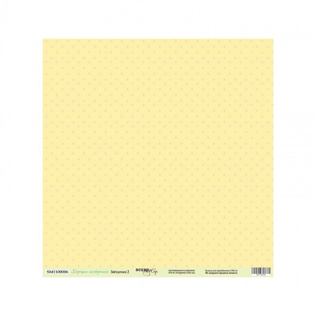 Single side cardstock 30x30 190 gsm  Good Mood Little Stars 2