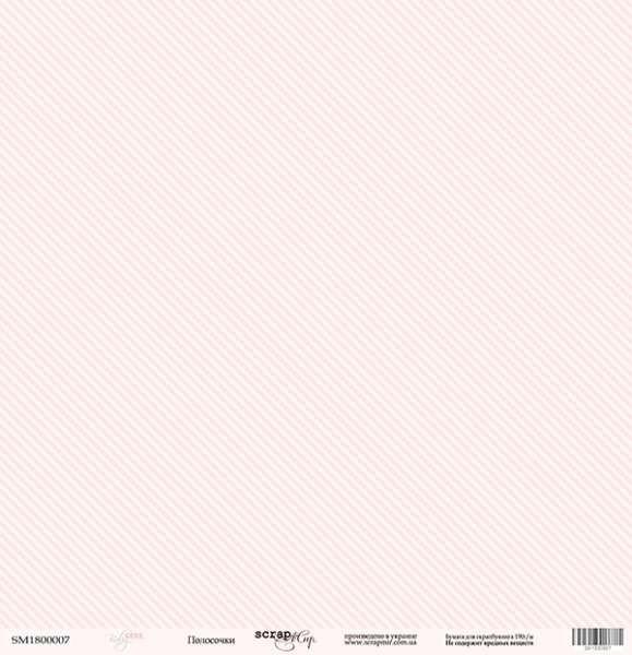 Single side cardstock 30x30 190 gsm  Baby Girl Strips