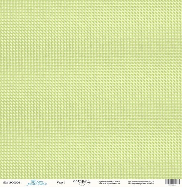 Single side cardstock 30x30 190 gsm  Boys Pattern 1