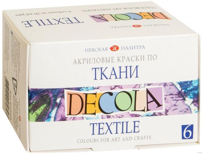 Tekstiilivärvi k-t  Decola 6x20 ml