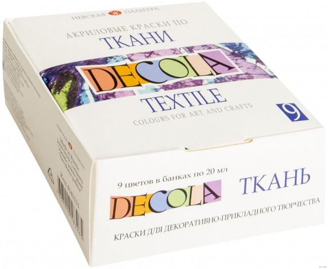 Tekstiilivärvi k-t  Decola 9x20 ml