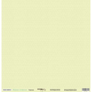 Single side cardstock 30x30 190 gsm  Good Mood Polka Dots