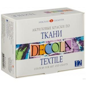 Tekstiilivärvi k-t  Decola 12x20 ml