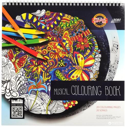 Muusikaline värvimisraamat GB