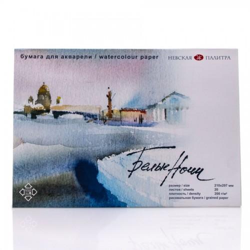 Akvarelliplokk Valged Ööd A4 20 Lehte 200Gr/M2