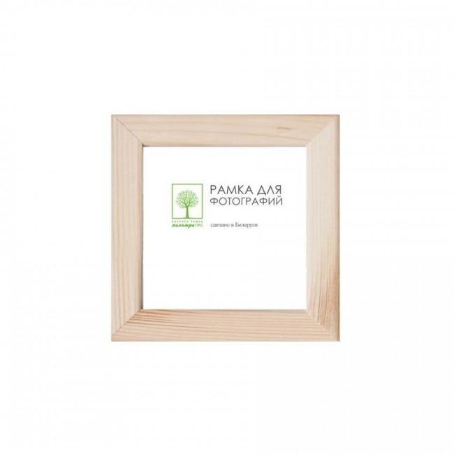 Рамка дерев. со стеклом 15х15 Д18С