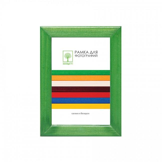 Рамка дерев. со стеклом 15х21 Д18КЛ/3741 (зеленая)