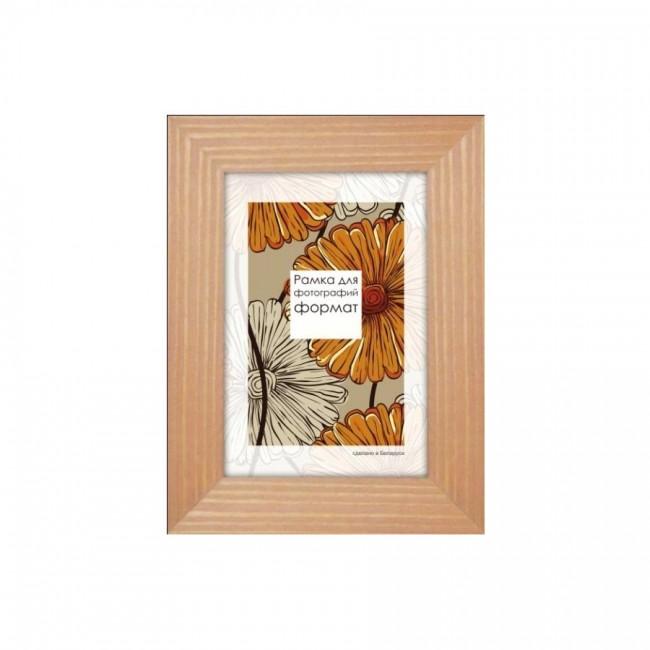 Рамка дерев. со стеклом 15х21 Д30БКЛ/1813 (розовая
