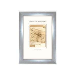 Рамка пласт. со стеклом 15х21 1776/604G (серебряна