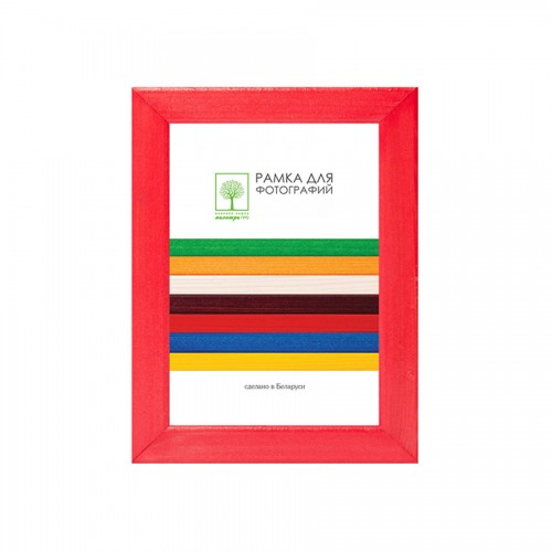 Рамка дерев. со стеклом 10х15 Д18КЛ/3746 (красная)