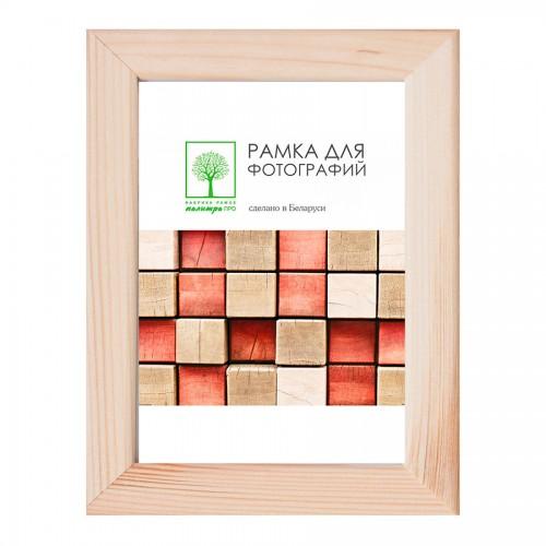 Рамка дерев. со стеклом 20х20 Д18С