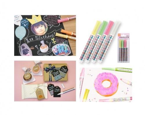 Kirarina Wink Candy Set 4St