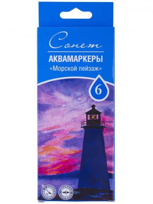 """Сонет Набор аквамаркеров """"Морской пейзаж"""", 6 цвето"""