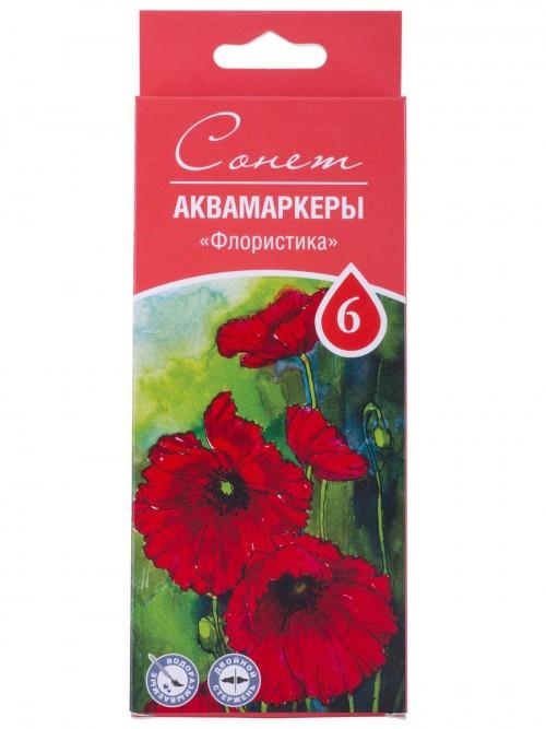 """Сонет Набор аквамаркеров """"Флористика"""", 6 цветов"""