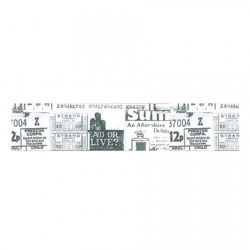 Бумажный Скотч 2Cmx10M