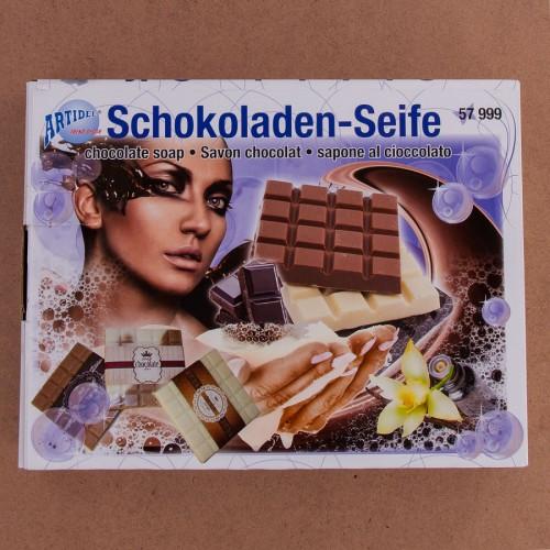 Набор Для Изготовления Шоколадного  Мыла