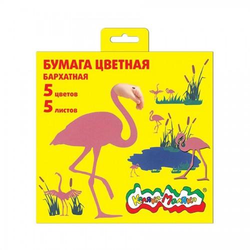 Ббкм5-2 - Бумага Бархатная 170X180, 5 Цветов
