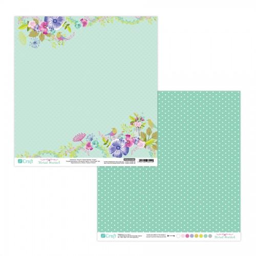 Двусторонняя Бумага 30,5 X 30,5 Cm - Floral Market