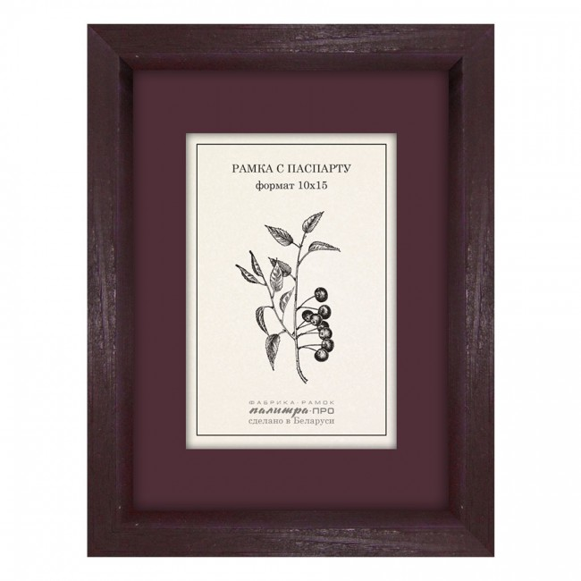 Wooden frame with a mount board 10х15(15х21) P730-3007/2835 (dark cherry/vinous)