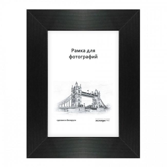 Wooden frame with glass 15х21 630/07 (black )