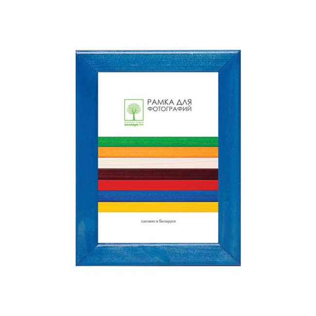 Wooden frame with glass 15х21 D18KL/3742 (dark blue)