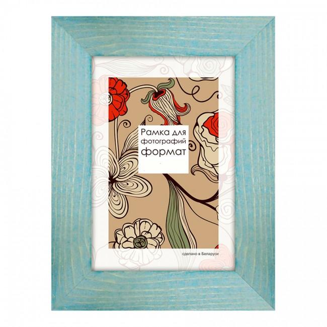Wooden frame with glass 21х30 D30BKL/5084 (blue)