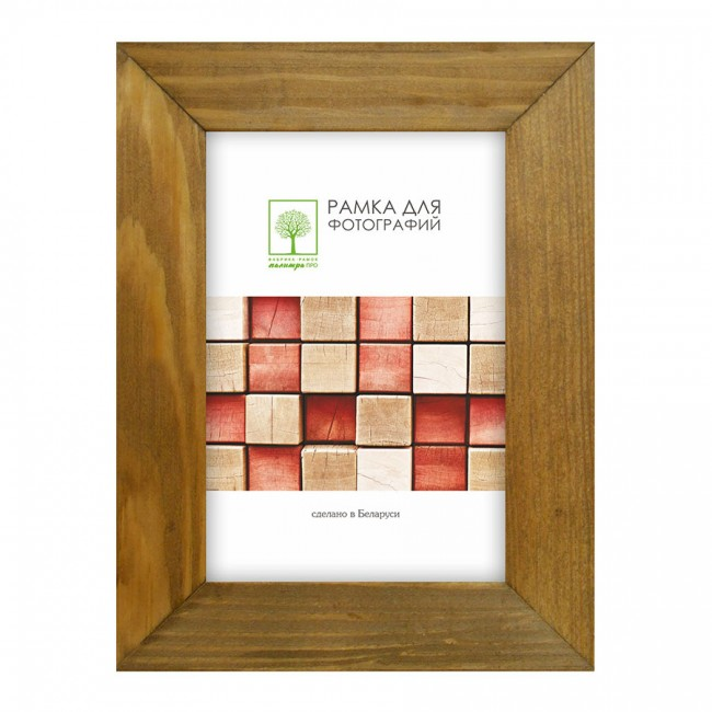 Wooden frame with glass 21х30 D30К/4265(hazel)