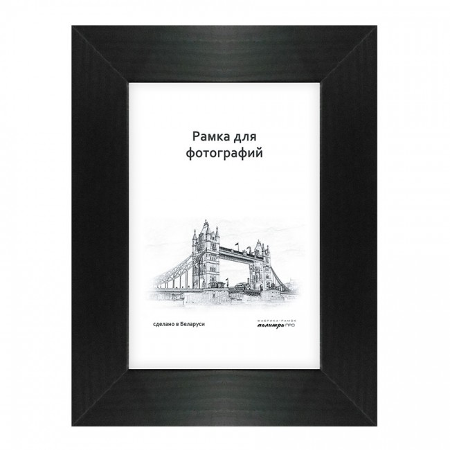 Wooden frame with glass 30х40 630/07 (black)