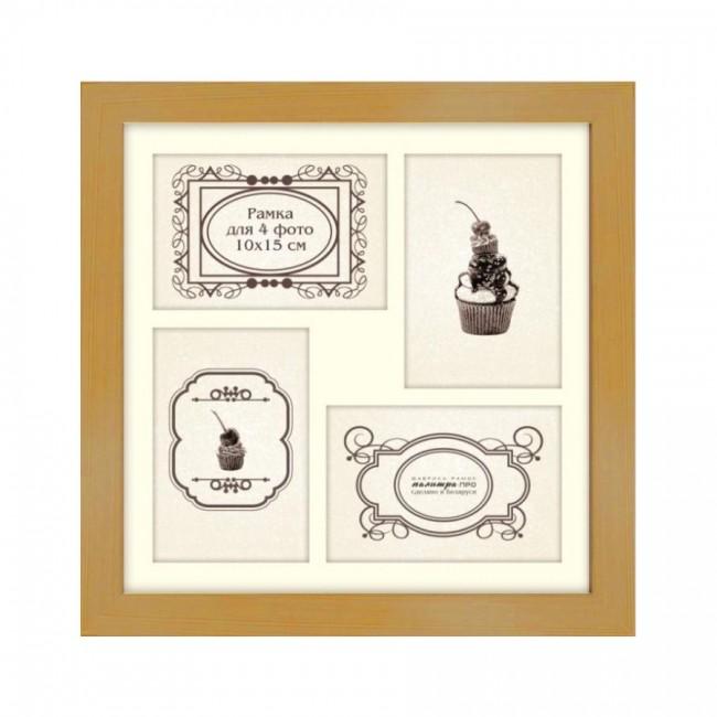 Wooden frame with glass 30x40 for 4 photos GPD34KL-5063/2809 (oak/milk-white)