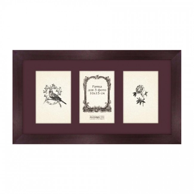 Wooden frame with glass for 3 photos 10х15(21х42)GP630-3007/2835 (dark cherry/vinous)