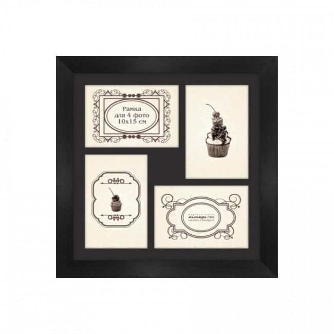 Wooden frame with glass for 4 photos 10х15(30х30) GP630-07/2493 (black/black)