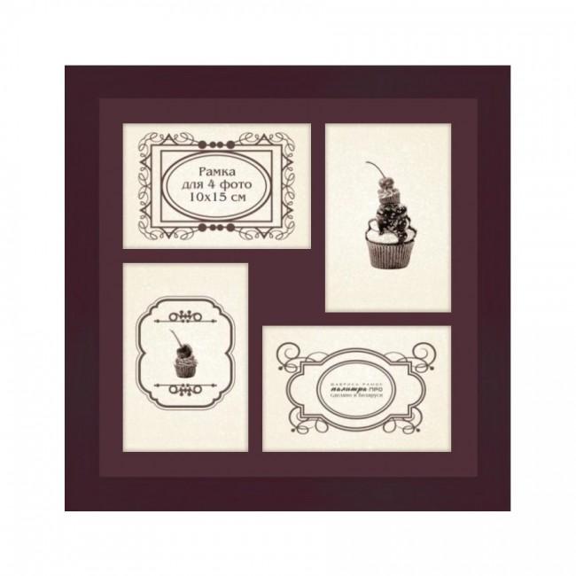 Wooden frame with glass for 4 photos 10х15(30х30) GP630-3007/2835 (dark cherry/vinous)