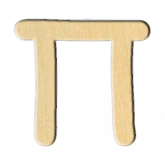 "Wooden pc. for art 170 ""Letter П (russ.)"" 7,4х7 cm"