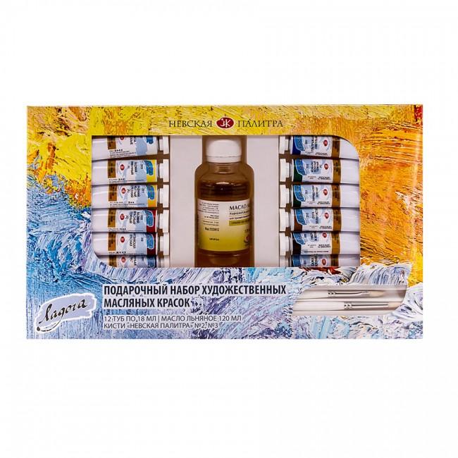 Gift Oil set Ladoga 12x18ml.