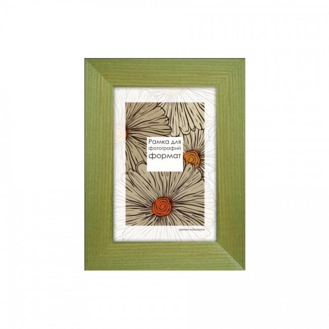 Wooden frame with glass 10х15 Д30БКЛ/1711 (green)