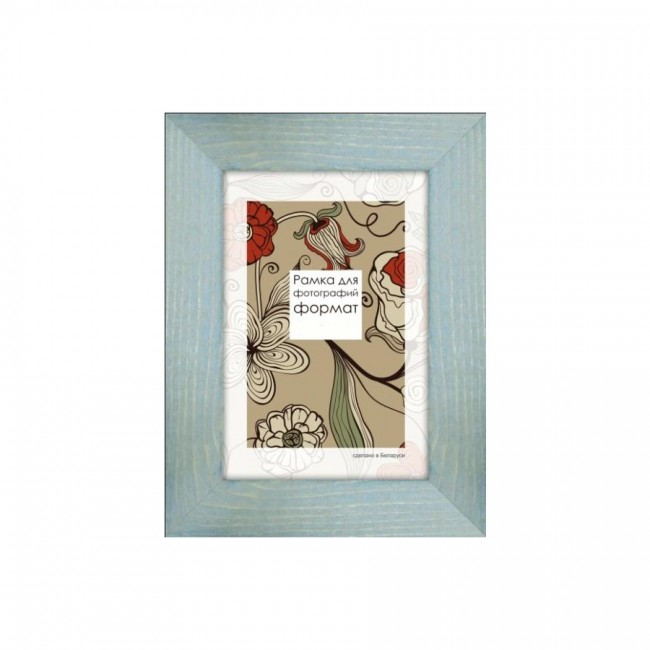 Wooden frame with glass 10х15 Д30БКЛ/5084 (blue)