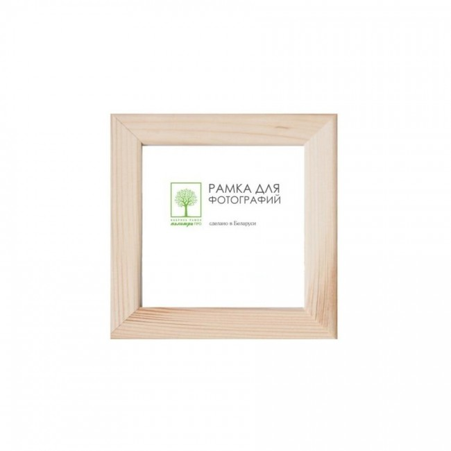 Wooden frame with glass 18х18 Д18С