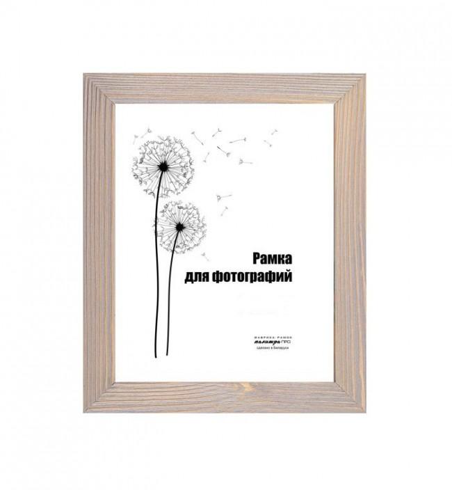 Wooden frame with glass 10х15   D30BKL/567 (light-grey)