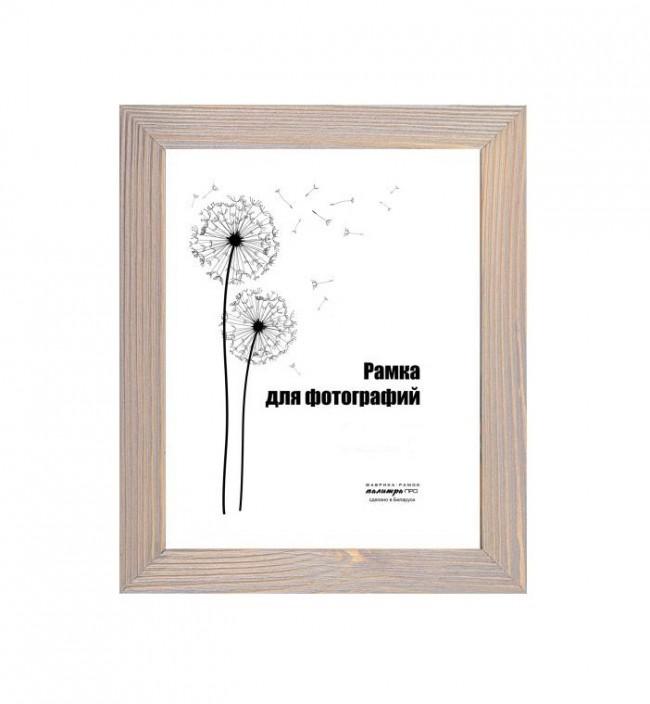Wooden frame with glass 30х40  D30BKL/567 (light-grey)