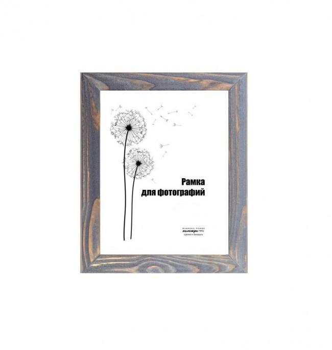 Wooden frame with glass 10х15  D30 SBK/1826 (grey)