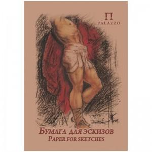 "Sketch paper ""Palazzo"", A3, 20l"