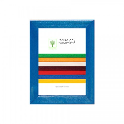 Wooden frame with glass 10х15 D18KL/3742 (dark blue)