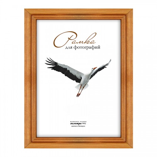 Wooden frame with glass 15х21 D17К