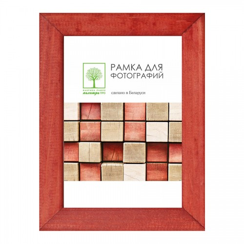 Wooden frame with glass 15х21  D18К/SAD-35 (terracotta)