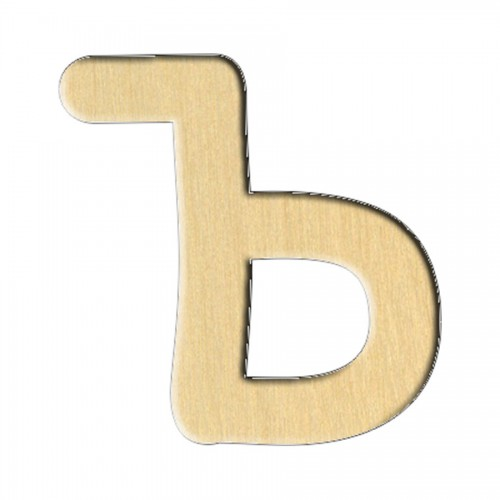 "Wooden pc. for art 181 ""Letter Ъ (russ.)"" 6,8х7 cm"