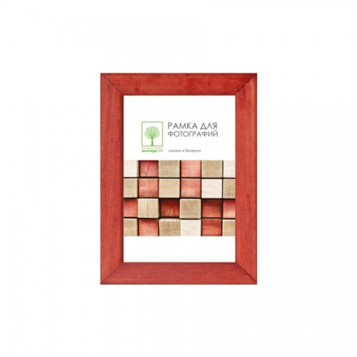 Wooden frame with glass 10х15 Д18К/SAD-35 (terracotta)
