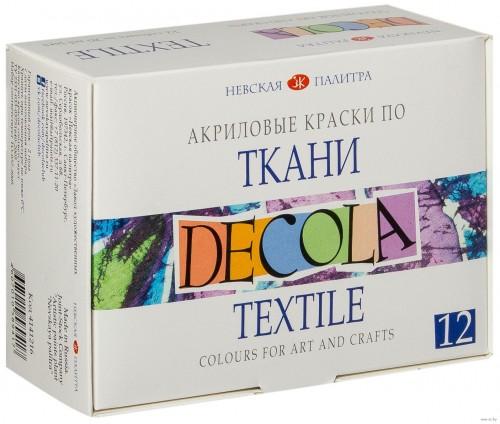 """""""Decola"""" set  12x20textile"""
